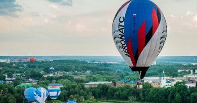 23-27 мая Фестиваль «Город на ладони» и Чемпионат Московской области по воздухоплавательному спорту