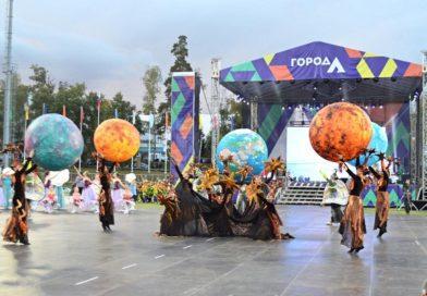 Клинская команда приняла участие в областном фестивале «Город А» в Красногорске