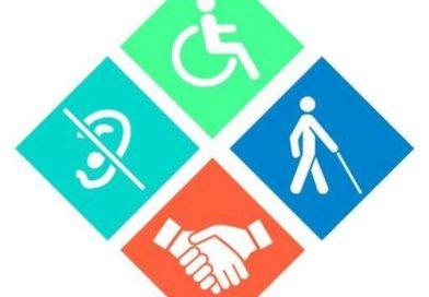 Опрос о доступности и востребованности учреждений сферы культуры для инвалидов и других маломобильных групп населения