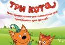 31 октября Интерактивно-развлекательная программа для детей в клубе «Заречье» д.Слобода