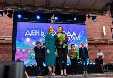 День города Высоковск